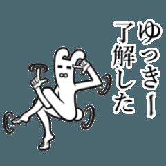 【ゆっきー】が使うと面白い!!