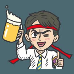 サラリーマン応援酒場vol.1