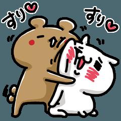 愛しすぎて大好きすぎる。Gyakusyuu Answer