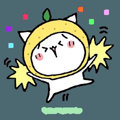 柚子ねこ7~ほんわかスタンプ~