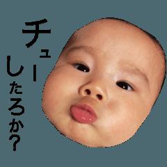 我が家のしょーちゃん(関西弁①)