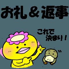 [LINEスタンプ] お礼と返事はお任せ!カッパ&カモノハシ (1)