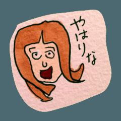ONNAシリーズ よしこ