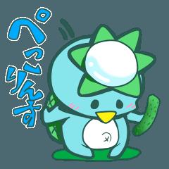 [LINEスタンプ] ともだちカパたん (1)