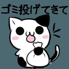 北海道弁のうしとねこ3