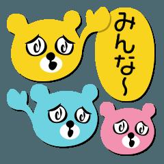 3色のクマ