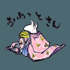 着物ウミウシのお姫さま 関西弁日常会話