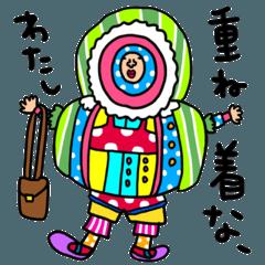 riekimお楽しみ企画 冬専用セットパック