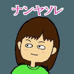 ゆるっと大阪弁girl