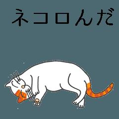 i工房の動物ダジャレスタンプ
