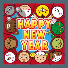 毎年正月に使える敬語スタンプ【十二支編】