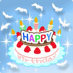 動く♪お誕生日♥お祝いコレクション♥