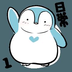 ペンギンのぷにちゃん 挨拶と感情1