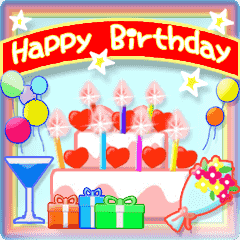 動く♥おめでとう♥お祝い♥お誕生日