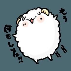 たまにやさぐれる羊4