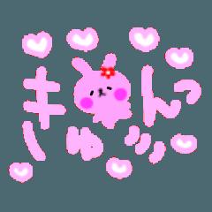 桃色うさぎのキャンディ~愛と友情~