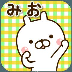 [LINEスタンプ] ☆みお☆さんのお名前スタンプ