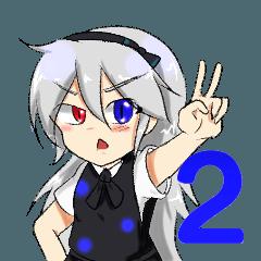 水素アイドル リタラ 2