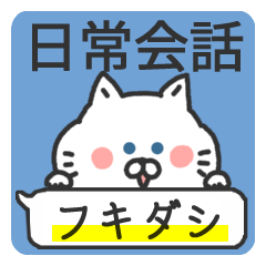 かわいい猫と日常会話3