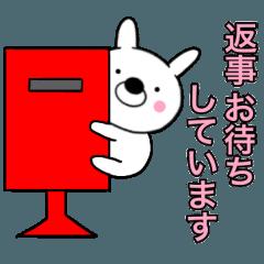 主婦が作ったデカ文字 敬語ウサギ3