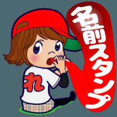 [LINEスタンプ] 動く!頭文字「れ」女子専用/100%広島女子の画像(メイン)