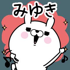 ☆みゆき☆が使う名前あだ名スタンプ