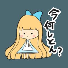 アリス風関西弁女子