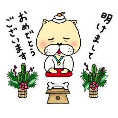 つぶやく犬ネコ 4(お正月編)