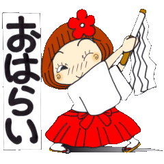 ひま子ちゃん121 巫女さん編