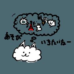[LINEスタンプ] ウザイ犬のスタンプ