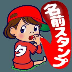 動く!頭文字「タ」女子専用/100%広島女子