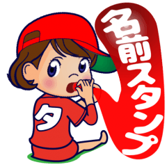 [LINEスタンプ] 動く!頭文字「タ」女子専用/100%広島女子の画像(メイン)