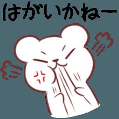 秋田弁のわんことフェレット2