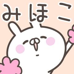 ☆★みほこ★☆ベーシックパック