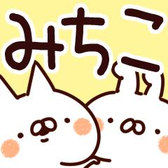【みちこ】専用.