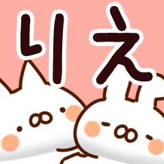 【りえ】専用.