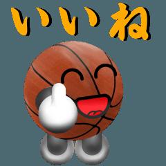 動く!バスケ好きにはコレ!ver.3
