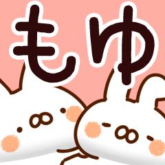 【もゆ】専用