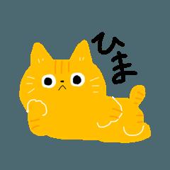 比較的無表情なネコ