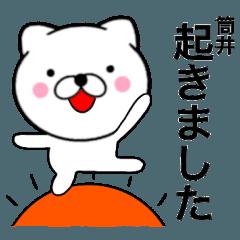 【筒井】が使う主婦が作ったデカ文字ネコ