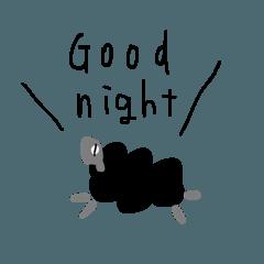 おやすみひつじくん
