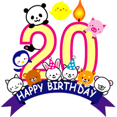 1歳から40歳までの誕生日を祝うスタンプ