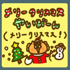 ハイサイおきなわ シーサー編2