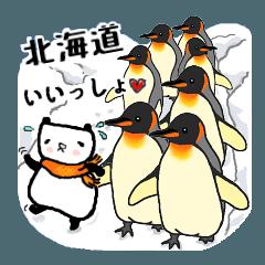 ごまめちゃん in 北海道