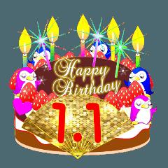 1月の誕生日ケーキスタンプ【全日分】