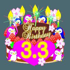 3月の誕生日ケーキスタンプ【全日分】