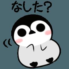 新潟弁のペンギン