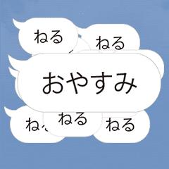 【井上専用】連投で返事するスタンプ