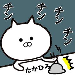 ◆たかひろ専用◆ 動くスタンプ