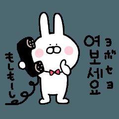無難な韓国語【うさぎ】